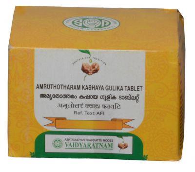 Vaidyaratnam - Amruthotharam Kashaya Gulika Tablet