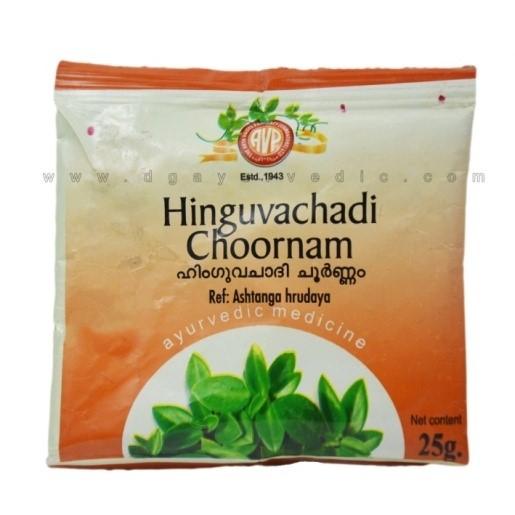 Arya Vaidya Pharmacy - Hinguvachadi Choornam