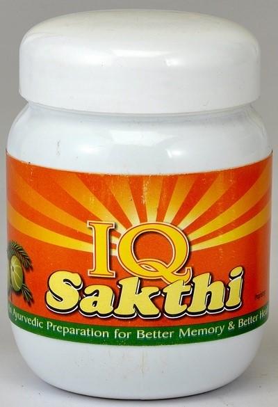 Arya Vaidya Pharmacy - Iq Sakthi