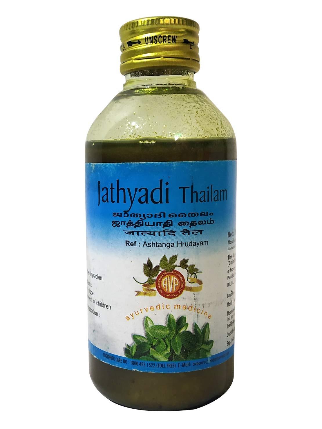 Arya Vaidya Pharmacy - Jathyadi Thailam