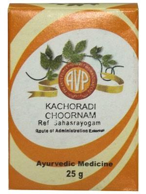 Arya Vaidya Pharmacy - Kachoradi Choornam