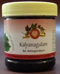 Arya Vaidya Pharmacy - Kalyana Gulam