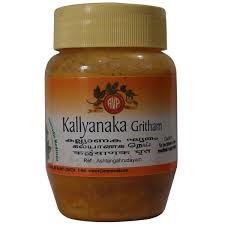 Arya Vaidya Pharmacy - Kallyanaka Ghritham