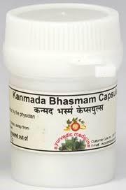 Arya Vaidya Pharmacy - Kanmada Bhasmam Capsule