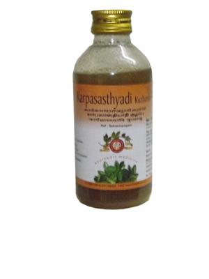 Arya Vaidya Pharmacy - Karpasasthyadi Kuzhambu