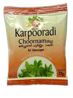Arya Vaidya Pharmacy - Karpooradi Choornam