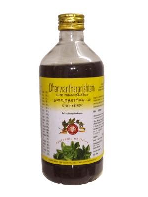 Arya Vaidya Pharmacy - Dhanwanthararishtam