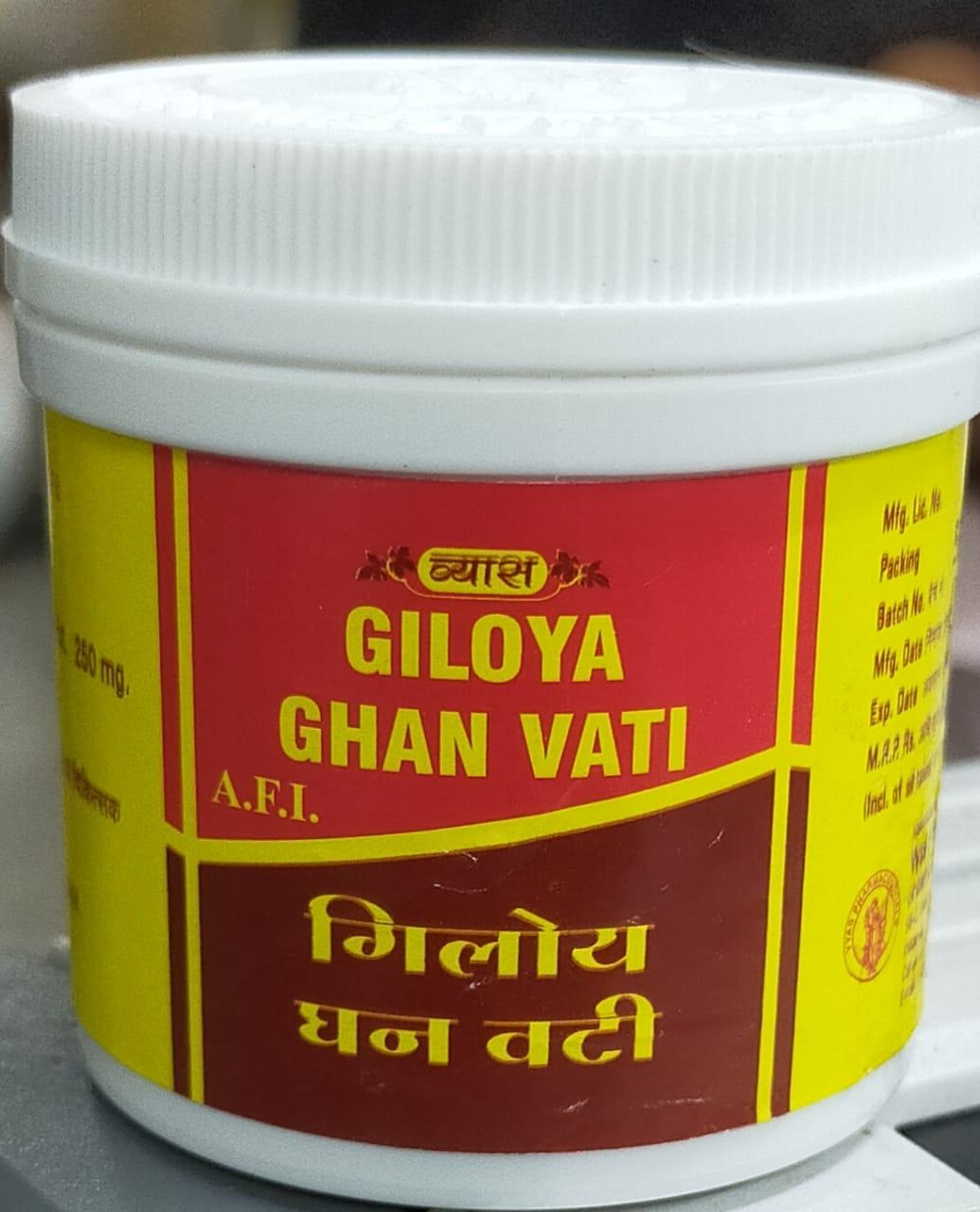 Vyas - Giloya Ghan Vati