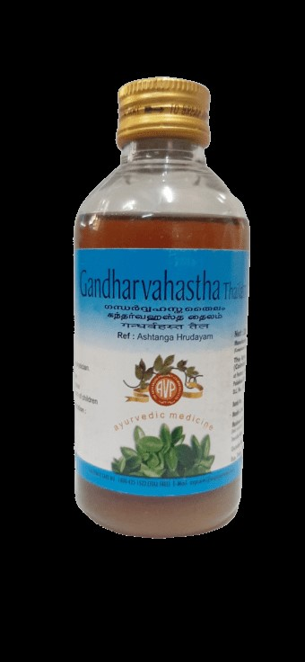 Arya Vaidya Pharmacy - Gandharvahastha Thailam