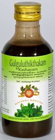 Arya Vaidya Pharmacy - Gulguluthikthakam Kashayam