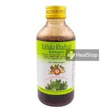 Arya Vaidya Pharmacy - Kathaka Kathiradi Kashayam