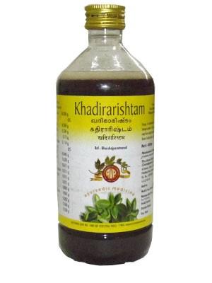 Arya Vaidya Pharmacy - Khadirarishtam
