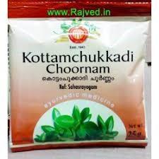 Arya Vaidya Pharmacy - Kolakulathadi Choornam