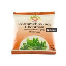 Arya Vaidya Pharmacy - Kottamchukkadi Choornam