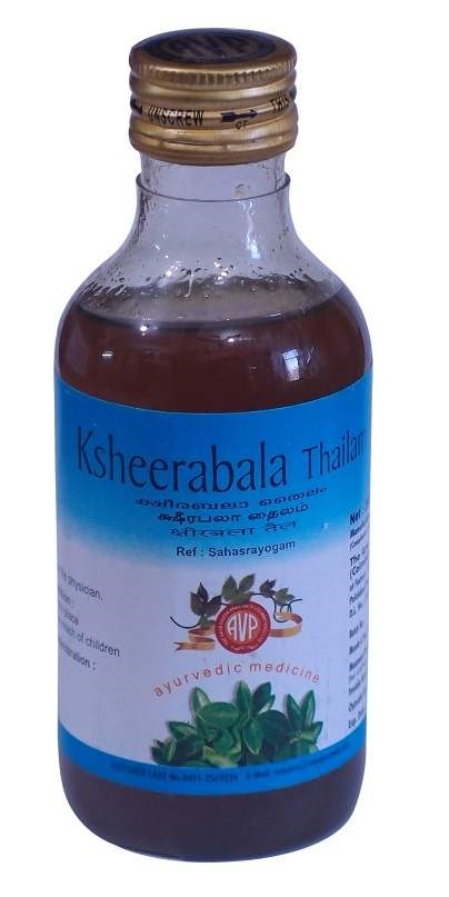 Arya Vaidya Pharmacy - Ksheerabala Thailam