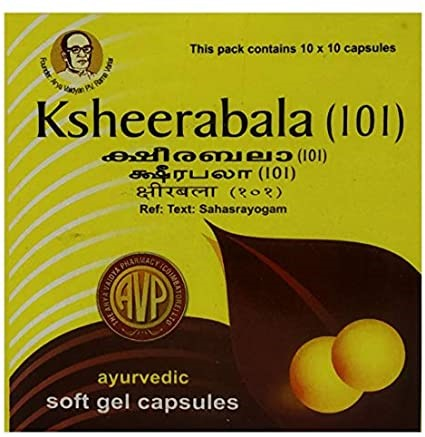 Arya Vaidya Pharmacy - Ksheerabala 101 Capsule