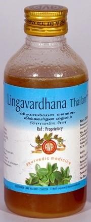 Arya Vaidya Pharmacy - Lingavardhana Thailam