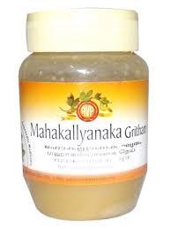 Arya Vaidya Pharmacy - Mahakallyanaka Ghritham