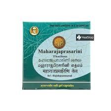 Arya Vaidya Pharmacy - Maharajaprasarini Gel Capsule