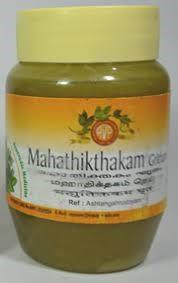 Arya Vaidya Pharmacy - Mahathikthaka Ghritham