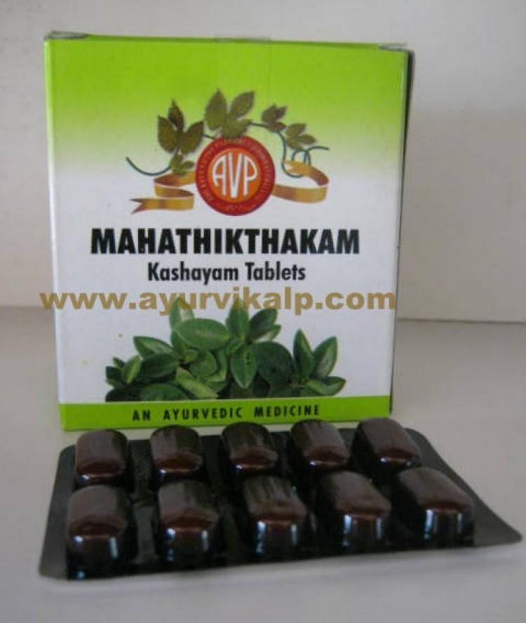 Arya Vaidya Pharmacy - Mahathikthakam Kashayam Tablet