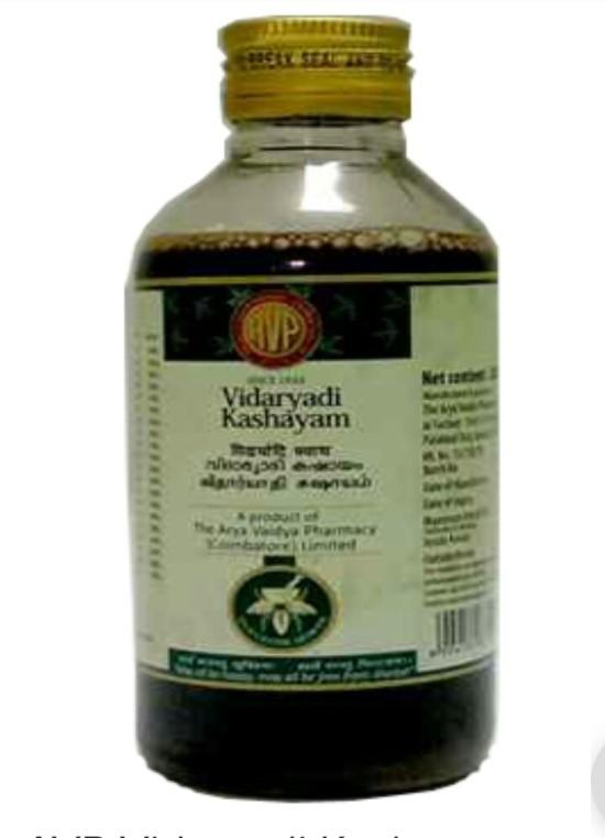 Arya Vaidya Pharmacy - Vidaryadi Kashayam
