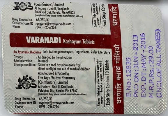 Arya Vaidya Pharmacy - Varanadi Kashayam Tablet