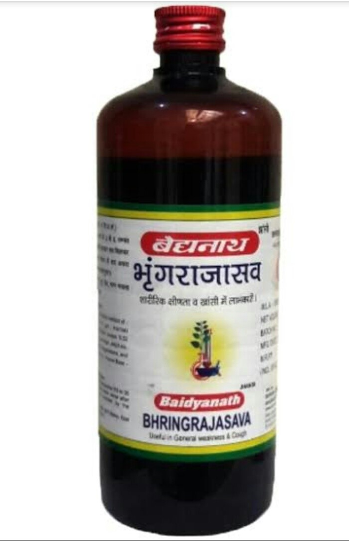 Baidyanath - Bhringrahjasava