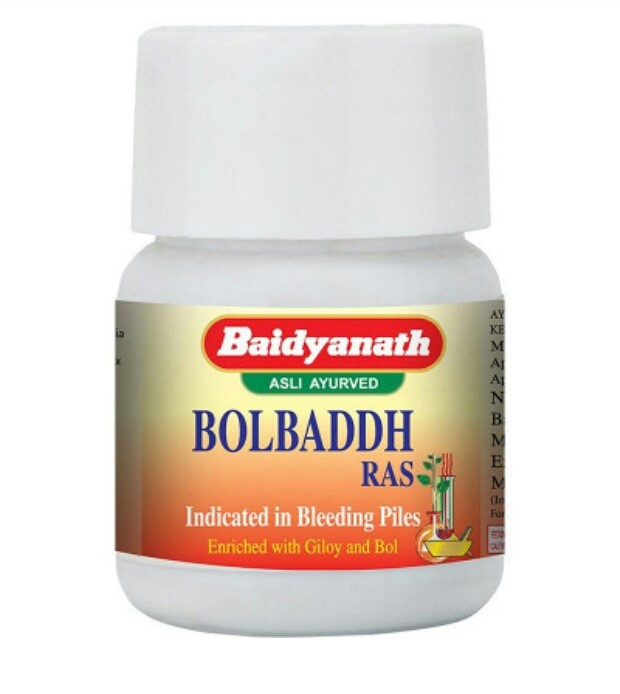 Baidyanath - Bolbaddh Ras