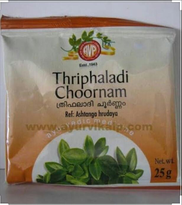 Arya Vaidya Pharmacy - Thriphaladi Choornam