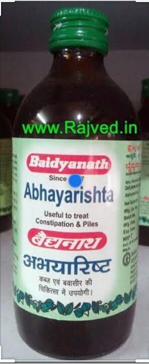 Baidyanath - Abhayarishta