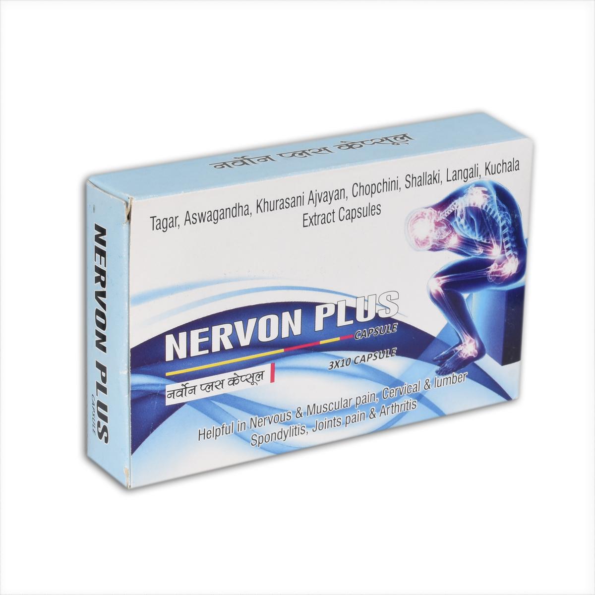 SN Herbals - NERVON PLUS CAPSULE