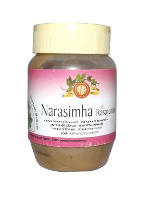 Arya Vaidya Pharmacy - Narasimharasayanam