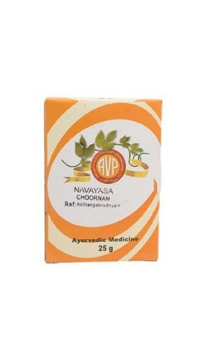 Arya Vaidya Pharmacy - Navayasa Choornam