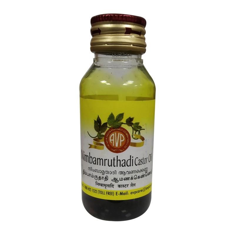 Arya Vaidya Pharmacy - Nimbamruthadi Castor Oil