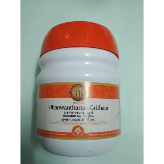 Arya Vaidya Pharmacy - Dhanwantharam Gritham