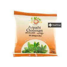 Arya Vaidya Pharmacy - Avipathi Choornam