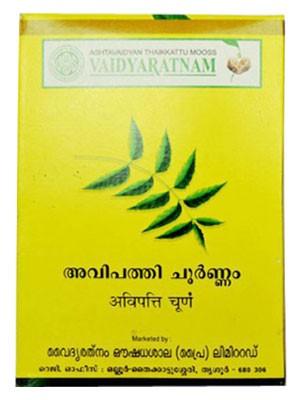 Vaidyaratnam - Avipathi Choornam
