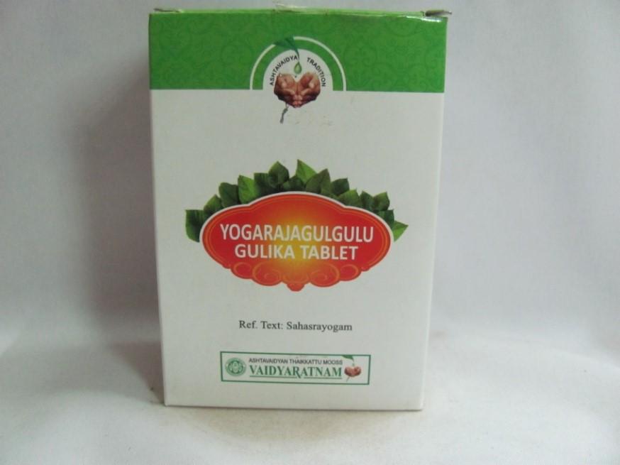 Vaidyaratnam - Yogaraja guggulu