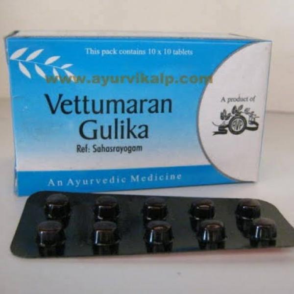 Arya Vaidya Pharmacy - Vettumaran Gulika Tablet