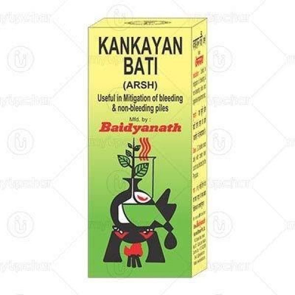 Baidyanath - Kankayan Bati (Arsh)