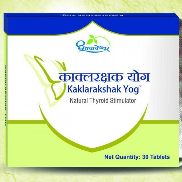 Dhootpapeshwar - Kaklarakshak Yoga