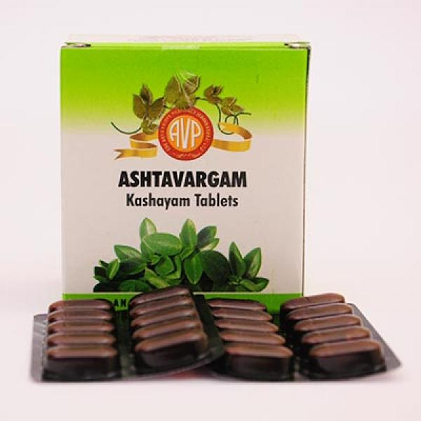 Arya Vaidya Pharmacy - Ashtavargam Kashayam Tablet