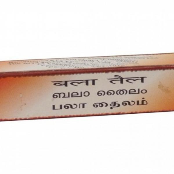 Arya Vaidya Pharmacy - Bala Thailam