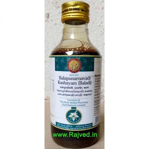 Arya Vaidya Pharmacy - Balapunarnavadi Kashayam