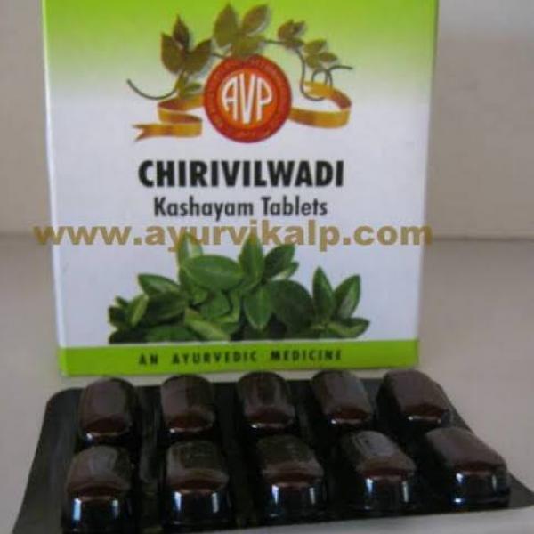 Arya Vaidya Pharmacy - Chirivilwadi Kashayam Tablet