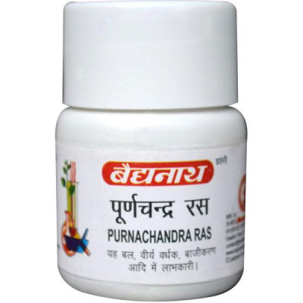 Baidyanath - Purna Chandra Ras