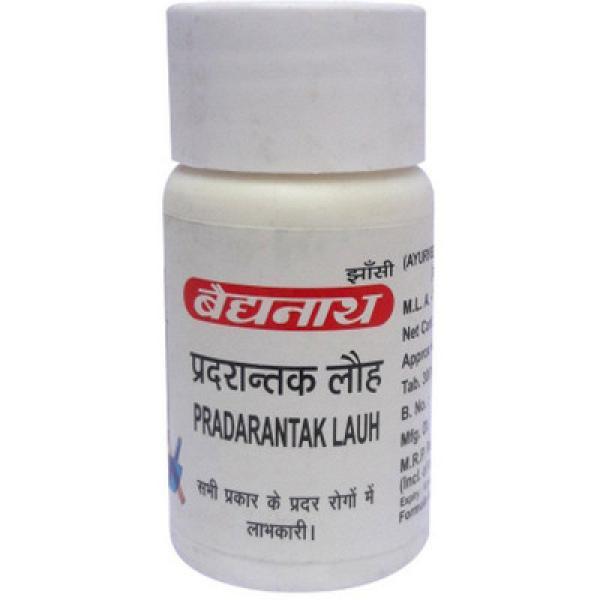 Baidyanath - Pradarantak Lauh
