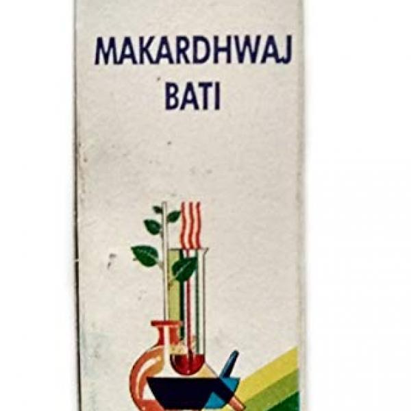 Baidyanath - Makardhwaj Bati