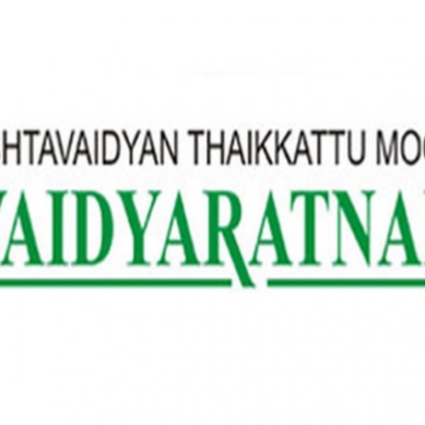 Vaidyaratnam - Shaddarnam Gulika Tablet.
